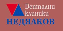 Nedialkov 220x110