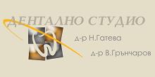 Dentalno.studio.d-r-Gateva,d-r-Grancharov-220x110