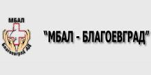 MBAL- Blagievgrad