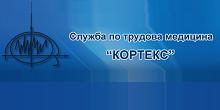 STM-Kortex-220x110