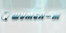 Shumel-M 220x110