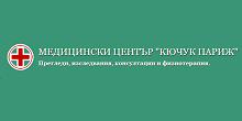 KuchukParis220x110