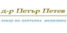 PetarPetev