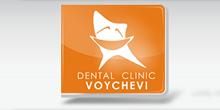 Voychevi220x110