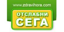 Zdravihora220x110