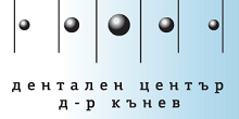 d-r Kanev220x110