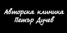duchev