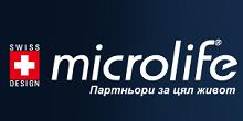 microlifre