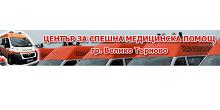 CSMP-VT