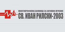 IvanRilsiDupnitsa