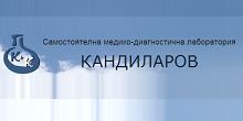 Kandilarov