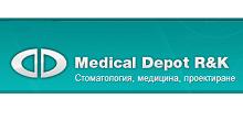 MedicalDeport