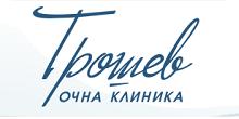 OchnaKlinikaTroshev