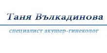 Valkadinova