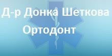 doctor-shetkova-ortodont