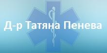 doctorPeneva