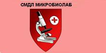 microlav