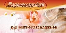 64885_147006342128740_1209780128_n