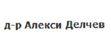 delchev