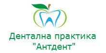 logo-antdent