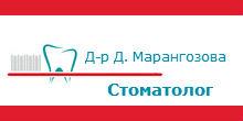 logo-dr-marangozova