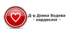 logo-dr-vodeva
