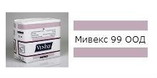 logomilvex99