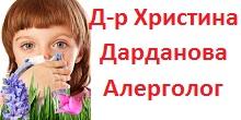 alergy_file13034__1390483948