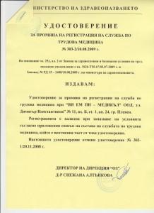 litsenz 1