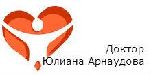 logo-dr-arnaudova