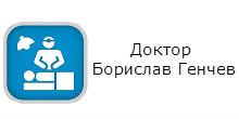 logo-dr-gen4ev