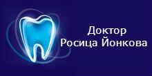 logo-dr-ionkova