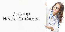 logo-dr-staikova