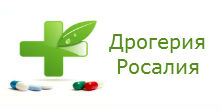 logo-drogeria-roasaliya