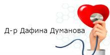 logo-dumanova