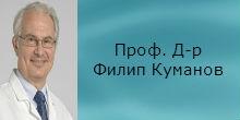 logo-filip-kumanov