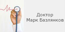 logo-kardiolog