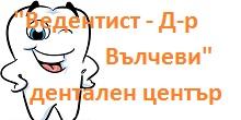 valchevi