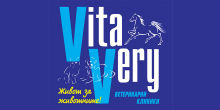 LOGO-VITA-VERY
