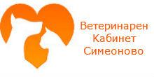 logo-vet-kabinet-simeonovo