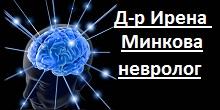 nevrologiya