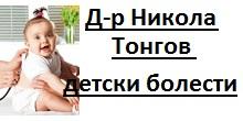 patronazhna-deynost-na-pediatara-chast-ot-zadalzhitelniya-paket-zdravni-grizhi-za-vasheto-bebe