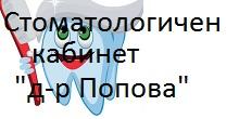 75909897_1_644x461_vrach-stomatolog-vysshey-kategorii-zaporozhe