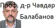 chavdar_balabanov_img1