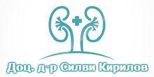 logo-dr-silvi-kirilov