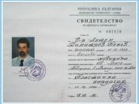 certificate01-8000c533a1