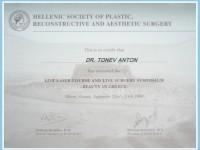 certificate08-7798b26f13