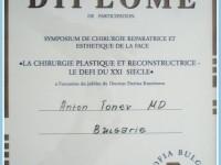 certificate10-5052acbd02
