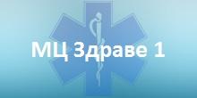 Medicinski-centar