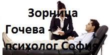 1243410665_psixolog